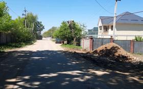 Участок 5 соток, Мкр Бейбарыс — Аймауытова за 3.6 млн 〒 в Каскелене
