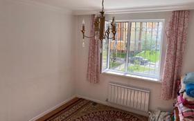2-комнатная квартира, 58 м², 2/12 этаж, мкр Акбулак, 1-я улица 111 за 21 млн 〒 в Алматы, Алатауский р-н