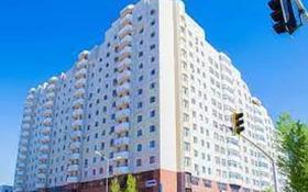 3-комнатная квартира, 94 м², 8/15 этаж, Сейфуллина 8 за 30.3 млн 〒 в Нур-Султане (Астана), Сарыарка р-н