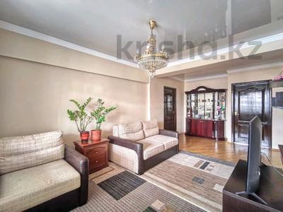 4-комнатная квартира, 86 м², 4/5 этаж, мкр Коктем-1 3 — Римского за 49.9 млн 〒 в Алматы, Бостандыкский р-н