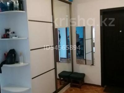 3-комнатная квартира, 70 м², 5/5 этаж, улица Менделеева 17 за 13.2 млн 〒 в Усть-Каменогорске — фото 11