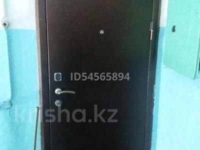 3-комнатная квартира, 70 м², 5/5 этаж, улица Менделеева 17 за 13.2 млн 〒 в Усть-Каменогорске — фото 13