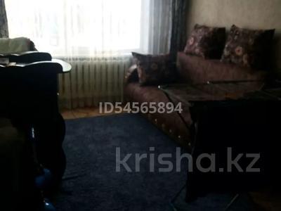 3-комнатная квартира, 70 м², 5/5 этаж, улица Менделеева 17 за 13.2 млн 〒 в Усть-Каменогорске — фото 6