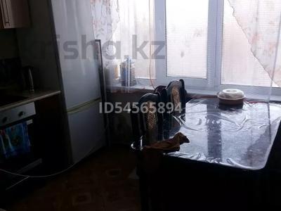 3-комнатная квартира, 70 м², 5/5 этаж, улица Менделеева 17 за 13.2 млн 〒 в Усть-Каменогорске — фото 8