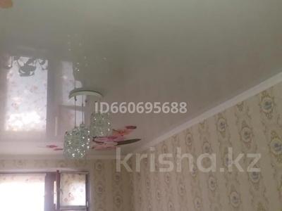 4-комнатная квартира, 64 м², 2/5 этаж, Ружейникова 10 — Гагарина за 14 млн 〒 в Уральске — фото 3