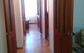 3-комнатная квартира, 66.3 м², 1/5 этаж, П.Корчагина 131 за 14.8 млн 〒 в Рудном