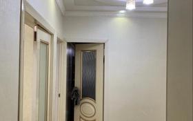 3-комнатная квартира, 77 м², 4/5 этаж, Микрорайон 1 14 за 22 млн 〒 в Туркестане