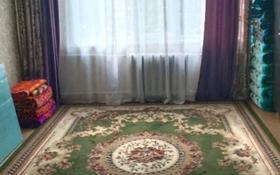 3-комнатная квартира, 63 м², 2/2 этаж, Марите 58 за 6 млн 〒 в Рудном