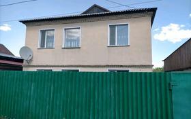 6-комнатный дом, 142 м², 6 сот., мкр Пришахтинск, Каракумская за 33 млн 〒 в Караганде, Октябрьский р-н