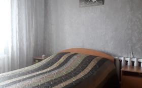 7-комнатный дом, 240 м², 24 сот., Глубокое за 20 млн 〒 в Усть-Каменогорске