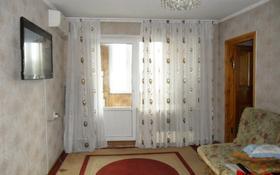 2-комнатная квартира, 42.8 м², 3/5 этаж, Титов за 13.8 млн 〒 в