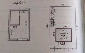 4-комнатный дом, 202 м², 8 сот., Балашак 14 за 19.7 млн 〒 в Экибастузе