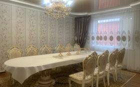 5-комнатный дом, 128 м², 10 сот., Северный микрорайон 137 за 60 млн 〒 в Костанае