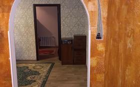 2-комнатная квартира, 44.7 м², 5/5 этаж, Каратау 3 за 9 млн 〒 в Таразе