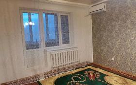 1-комнатная квартира, 54 м², 8/9 этаж помесячно, 10микрорайон 21 за 100 000 〒 в Аксае
