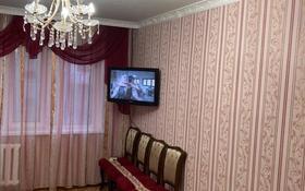 2-комнатная квартира, 47.6 м², 2/5 этаж, 30 лет Победы 15 за 10 млн 〒 в Жезказгане