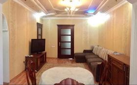 4-комнатная квартира, 100 м², 2/3 этаж помесячно, Абылай хана 64 за 270 000 〒 в Алматы, Алмалинский р-н