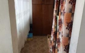 2-комнатная квартира, 60 м², 4/5 этаж, Массив карасу за 9.9 млн 〒 в Таразе
