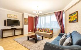 2-комнатная квартира, 90 м², 7/30 этаж посуточно, Аль-Фараби 7к5а — Козыбаева за 25 000 〒 в Алматы