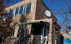 4-комнатный дом, 151 м², 3 сот., Переулок Энтузиастов за 30 млн 〒 в Караганде, Казыбек би р-н