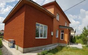 6-комнатный дом, 204 м², 10 сот., Зенги Баба за 30 млн 〒 в Нур-Султане (Астана), Есиль р-н