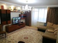 4-комнатная квартира, 150 м², 1/9 этаж