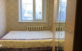 2-комнатная квартира, 40 м², 2/5 этаж помесячно, Герцена 36 за 75 000 〒 в Костанае