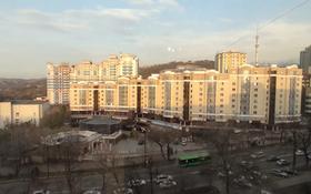 4-комнатная квартира, 75 м², 9/9 этаж, мкр Самал-1 за 45 млн 〒 в Алматы, Медеуский р-н