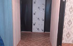 3-комнатная квартира, 73 м², 8/9 этаж помесячно, Центральный 59 — Абылай-хана за 90 000 〒 в Кокшетау