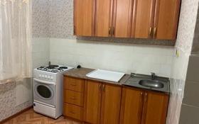 1-комнатная квартира, 33 м², 5/9 этаж помесячно, Микрорайон 9 1Е за 50 000 〒 в Темиртау