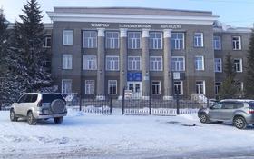 здание за 286 млн 〒 в Темиртау
