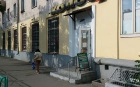 Магазин площадью 280 м², Пр. Нурсултана Назарбаева 44 за 5 000 〒 в Усть-Каменогорске