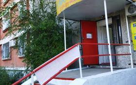 Магазин площадью 30 м², улица Беспаева 10 — Ак.Павлова за 150 000 〒 в Семее
