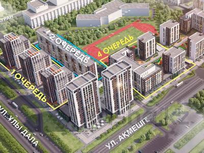 Помещение площадью 63 м², проспект Улы Дала — Акмешит за ~ 31.3 млн 〒 в Нур-Султане (Астана), Есиль р-н