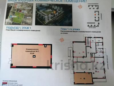 Помещение площадью 63 м², проспект Улы Дала — Акмешит за ~ 31.3 млн 〒 в Нур-Султане (Астана), Есиль р-н — фото 2