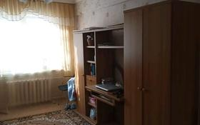 4-комнатная квартира, 76.5 м², 1/5 этаж, улица Бурова 27/1 за 19.7 млн 〒 в Усть-Каменогорске