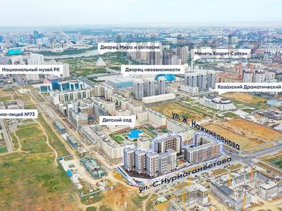 3-комнатная квартира, 86.97 м², Нажимеденова 22 за ~ 33.1 млн 〒 в Нур-Султане (Астане)
