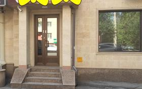 Помещение под различный вид деятельности за 450 000 〒 в Алматы, Бостандыкский р-н