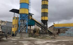 Завод , Мадели кожа 48Б за 23 млн 〒 в Шымкенте, Аль-Фарабийский р-н