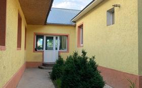 8-комнатный дом, 180 м², 8 сот., Таскен Балкыбекова 454 за 25 млн 〒 в Шымкенте, Каратауский р-н