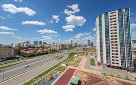 3-комнатная квартира, 94 м², 8/18 этаж, Улы дала 17 за ~ 32.7 млн 〒 в Нур-Султане (Астана), Есиль р-н