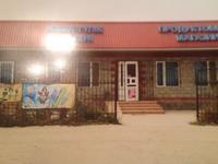 Магазин площадью 108.5 м²