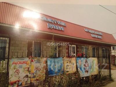 Магазин площадью 108.5 м², Атамекен за 20 млн 〒 в Казцик — фото 3