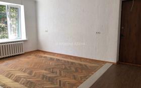 Магазин площадью 68 м², Тулебаева — Айтеке би за 58 млн 〒 в Алматы, Медеуский р-н