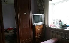 2-комнатная квартира, 50 м², 5/5 этаж, улица Нуртазина 16 за 11.5 млн 〒 в Талгаре