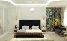 6-комнатная квартира, 250 м², 10/10 этаж, Мауленова 50 за 160 млн 〒 в Алматы, Алмалинский р-н