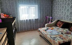 3-комнатный дом, 67.8 м², 0.33 сот., Мкр Усольский за 9.7 млн 〒 в Павлодаре
