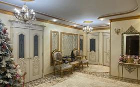 8-комнатная квартира, 240 м², 4/5 этаж, Скаткова — Муратбаева за 77 млн 〒 в