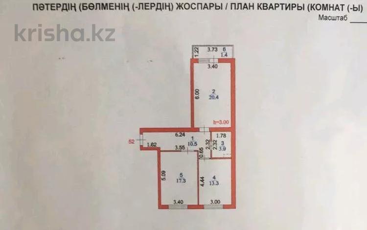 2-комнатная квартира, 66.8 м², 3/10 этаж, К. Мухамедханова 11 — Е 305 за ~ 30 млн 〒 в Нур-Султане (Астане), Есиль р-н