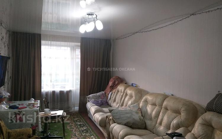 3-комнатная квартира, 62 м², 5/5 этаж, мкр Юго-Восток, Язева за 15 млн 〒 в Караганде, Казыбек би р-н